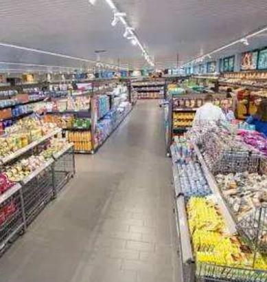 阿尔迪超市加盟图片