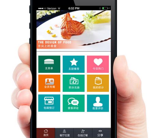 秒酷手机app诚邀加盟