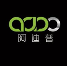阿迪普数码饰诚邀加盟