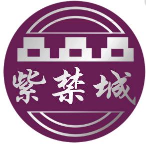 紫禁城漆诚邀加盟