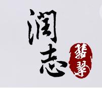 润志翡翠加盟