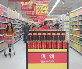 盛德美超市加盟图片