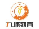 九城教育IT培xun