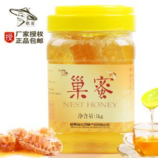颐寿园蜂巢蜜