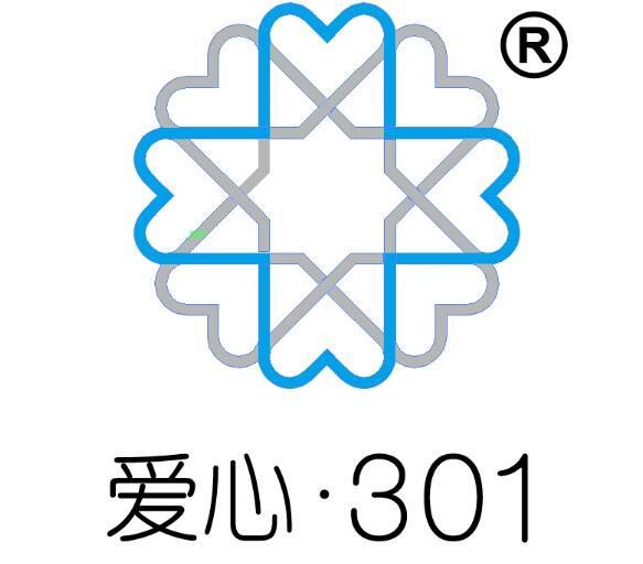 爱心301