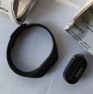 欧西亚手环