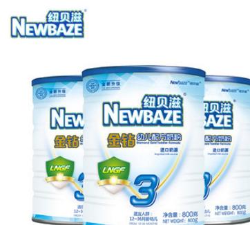 newbaze羊奶粉