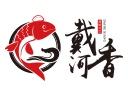 戴河香蒸饺饺子诚邀加盟