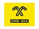 CITITEE-吸吉茶