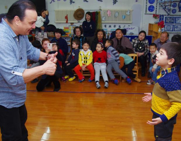 永和小牛津双语幼儿园加盟图片