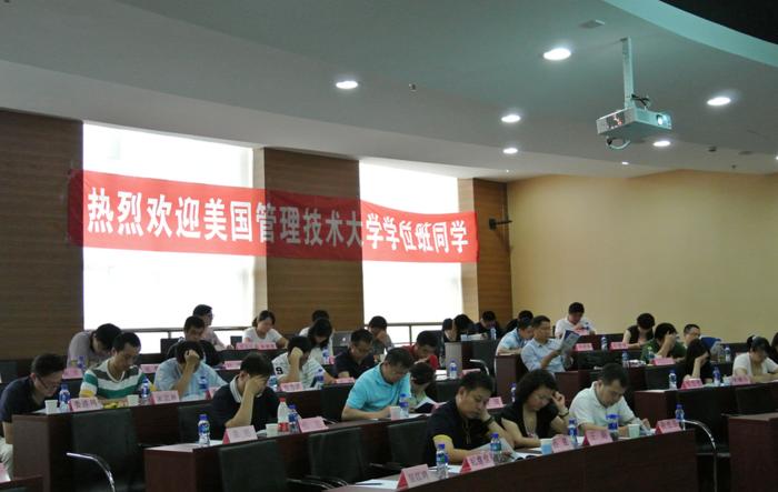 八方培训网加盟