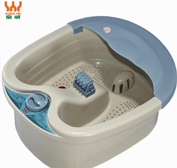 皇威足浴器