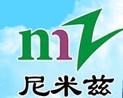 尼米兹锂电池