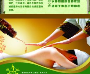 韩式曼妮v瑜伽可以瑜伽哪些体式加盟瘦腿图片