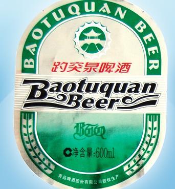 趵突泉啤酒诚邀加盟
