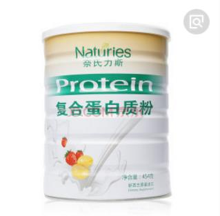 奈氏力斯蛋白质粉