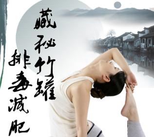 藏秘zhuguan减fei