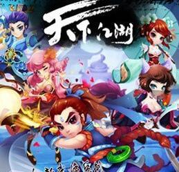 天下江湖加盟图片