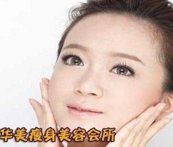 华美中医减肥