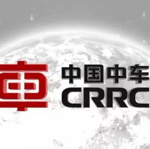 中國中車股票