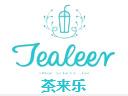 Tealeer茶来乐诚邀加盟