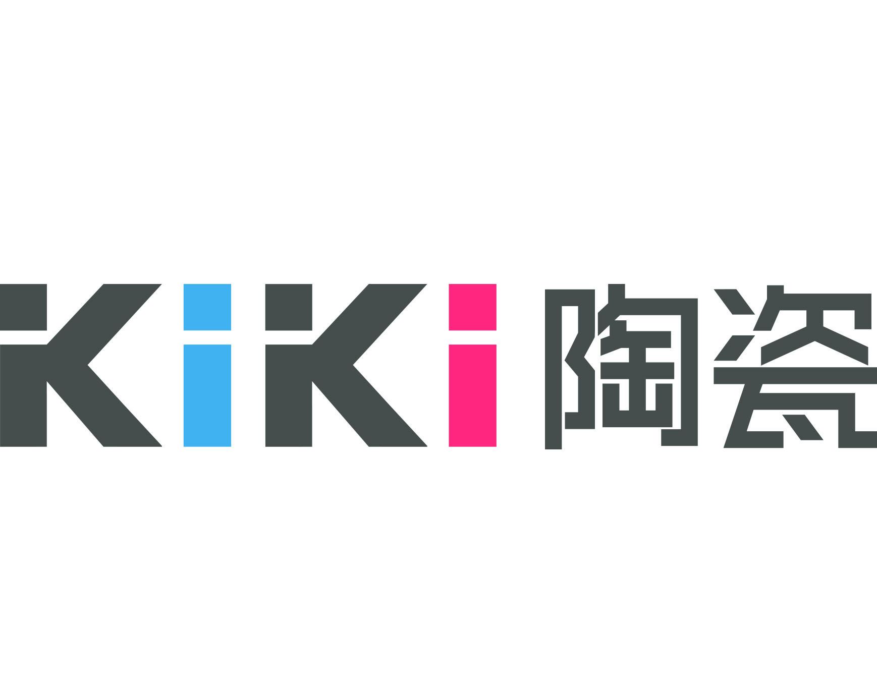 kiki瓷砖诚邀加盟