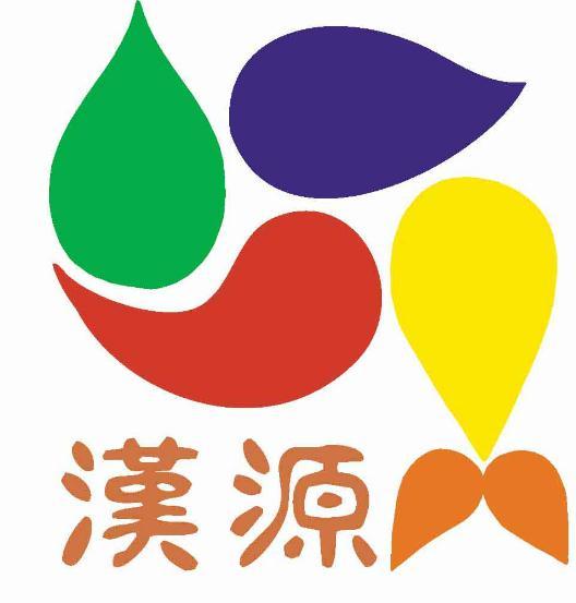 汉源幼儿园国学教育诚邀加盟