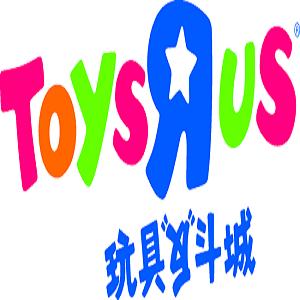 玩具反斗城诚邀加盟