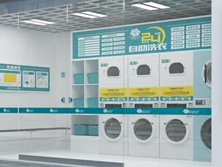 洁晨士自助洗衣店