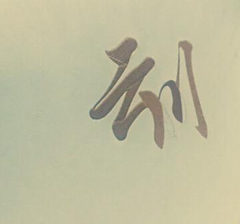 云川台球俱乐部