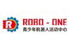 ROBO-ONE乐高机器加盟