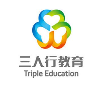 三人行教育