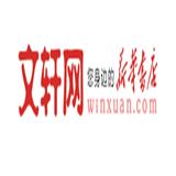 新华文轩网上商城