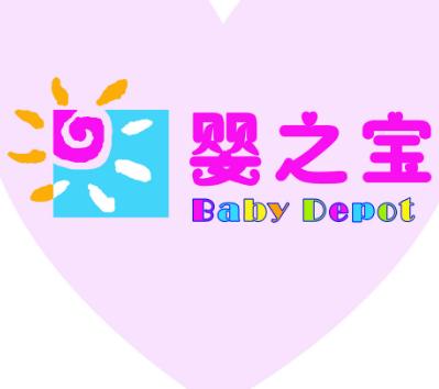 婴之宝月嫂培训加盟