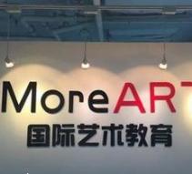 moreart國際藝術教育