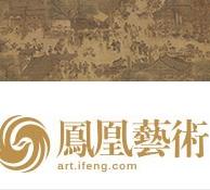 凤凰艺术教育