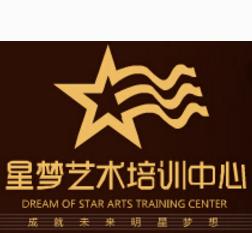 星夢藝術培訓