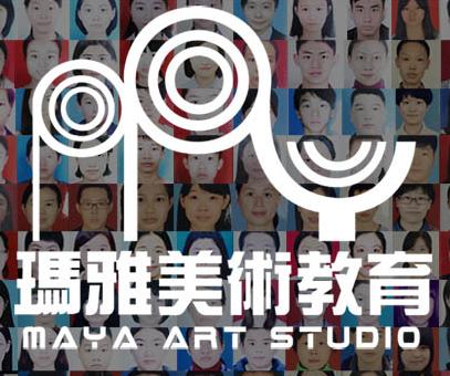 玛雅美术教育