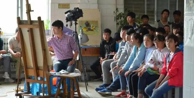 王磊美術教育加盟