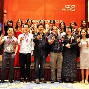 acg国际艺术教育分公司