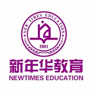 新年华教育诚邀加盟