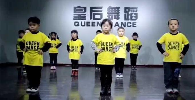 皇后舞蹈培训加盟
