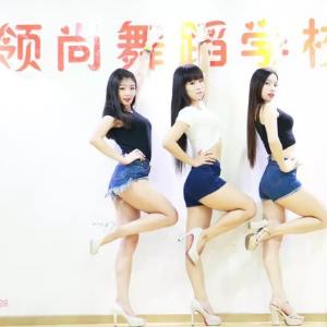 国际领尚舞蹈培训