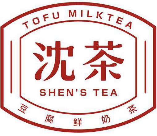 沈茶豆腐鲜奶茶诚邀加盟