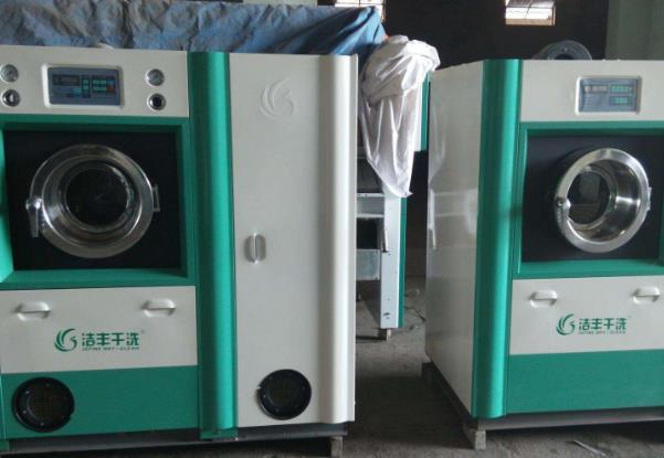 洁丰干洗设备图