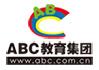 ABC外语加盟