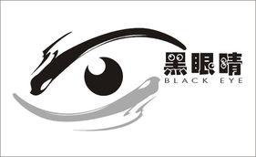 黑眼睛美容加盟