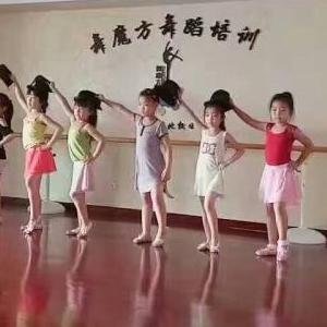舞魔方舞蹈培训