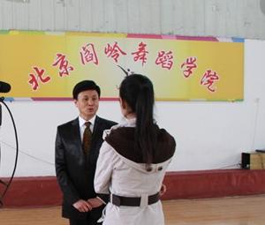 阎岭舞蹈教育