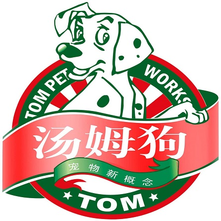 汤姆狗宠物店